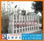 配电箱护栏/配电房护栏/PVC塑钢材质/龙桥护栏厂生产