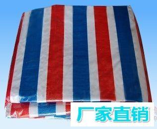 规格型号: 产品产地:四川成都