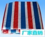 成都 江油 南充 供应彩条布 建安劳保用品