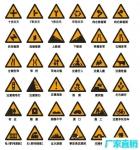 成都各种规格交通标志牌 醒目安全标示 指示牌