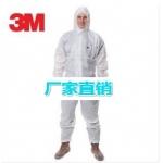 成都 彭州 閬中連體帶帽化學防護服 防靜電服  正品保證