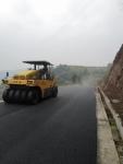 瀝青路面施工公司