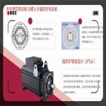 广州品牌空压机维修保养