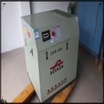 广州德斯兰11KW/15P螺杆式静音空压机