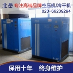 广州凌格风HD22永磁变频空压机多少钱