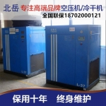 凌格风HD22永磁变频空压机厂家