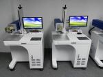 东莞大朗杯子激光镭射机 木材激光打字机厂家