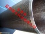 激光打孔 激光加工价格 塑料过滤网微孔加工 钢管小孔加工
