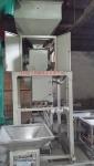 煤核包装机 煤核包装秤 型煤自动定量包装机 型煤定量打包机厂
