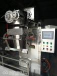 玉米淀粉包装机 土豆淀粉自动打包秤 马铃薯淀粉自动定量包装秤