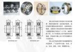承良机电设备  调心滚子轴承系列