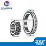 SKF轴承6201-2Z/CZ 原装正品进口轴承 成都电机轴
