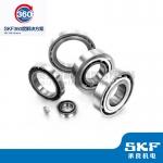 原装正品进口轴承 SKF轴承6203-2Z/C3