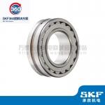 原装正品SKF轴承6204-2Z/C3 成都精密轴承