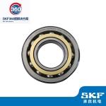 SKF轴承6206-2Z/C3 精密轴承 原装正品进口轴承