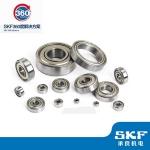 SKF轴承6307-2Z/C3 成都电机轴承价格