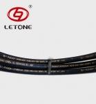 利通专业精心研发的耐超低温的液压油管