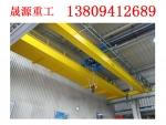 云南丽江单梁桥式起重机的一般特性
