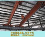 浙江湖州单梁起重机厂家 厂房专用行车