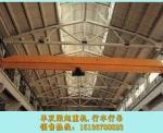 浙江金华单梁起重机厂家3吨5吨行吊有现货