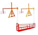 西南成都新乡BZ75-500电动吊篮厂家直销