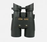 视得乐5117双筒望远镜10x42河北总经销商