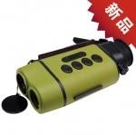 欧尼卡RE45双光融合热成像夜视仪 手持式热成像仪
