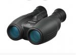 上海一级代理佳能10x32 IS双筒望远镜防抖稳像仪