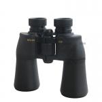 Nikon尼康ACULON A211 7X50双筒望远镜