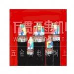 四川成都電力電纜價格 0.6/1kV交聯聚乙烯絕緣電力電纜