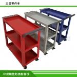 供應三層工具車 穩固安全 冷軋鋼板工具柜 移動方便省力