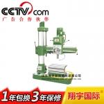 Z3032搖臂鉆床生產廠家、價格