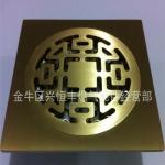 全黄铜精品防臭地漏821063型  价格低廉 品质保证