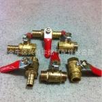 西南地区供货 红柄小球阀1/4 空压机用铜球阀