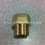 4分15铜内外丝 材质58-3 热水器专用接头