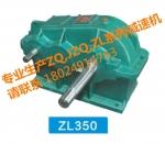 Z;减速机皮带轮 ZL减速机大齿轮