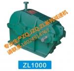 ZQ圆柱齿轮减速机 ZQ系列减速机