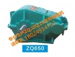JZQ齒輪箱 JZQ型減速機 JZQ系列減速器