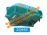 JZQ齿轮箱 JZQ型减速机 JZQ系列减速器