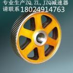 zq减速机 ZQ系列减速机 ZQ型减速器