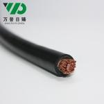 电焊机电缆 YH10平方焊把线 多股软铜橡套线国标焊接电焊线