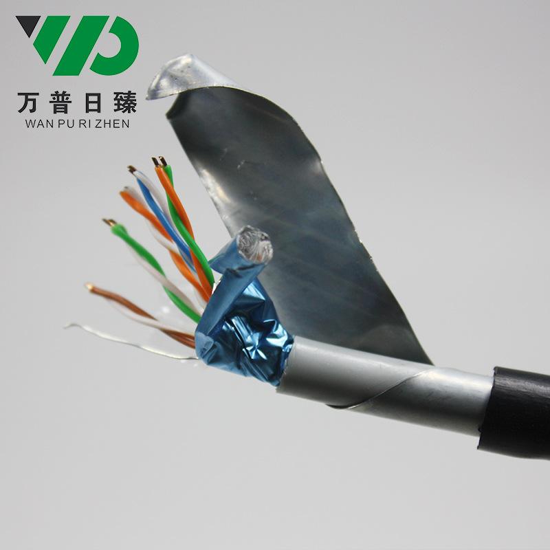 HPVV22 5X2X0.5