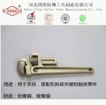 四凯厂家生产 铝青铜材质 防爆英式管子钳 450mm 无火花