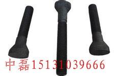 永年县中磊工矿配件有限公司供应型号齐全煤机螺栓
