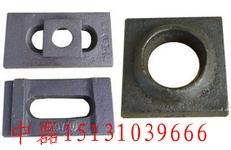 永年縣中磊工礦配件有限公司供應型號齊全6b系列壓板