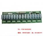 数控机床用新代系统输出输入I/O板,SYNTEC,TB16O