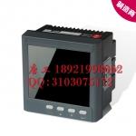 CDM-2010网络多功能电力仪表