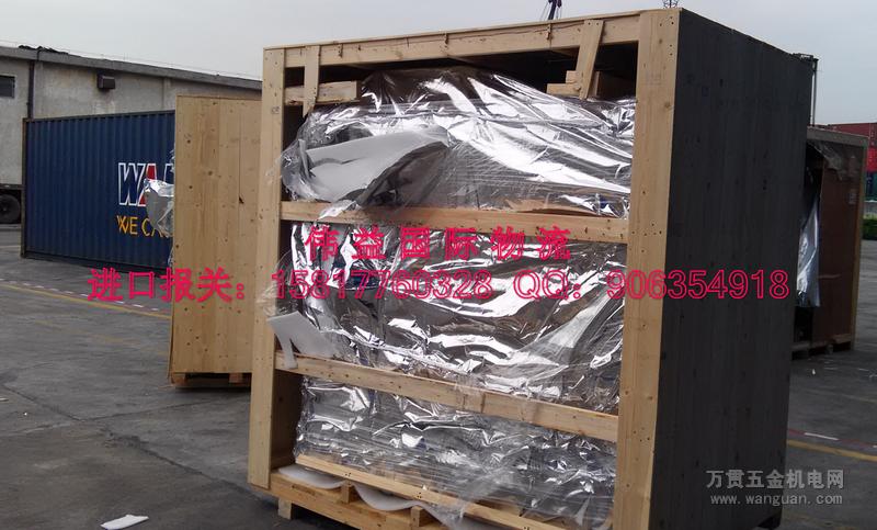 台湾旧机械设备进口报检要多久