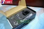 電器防震泡綿包裝盒