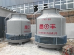 優質冷卻塔生產廠家天津冷卻塔廠家排名